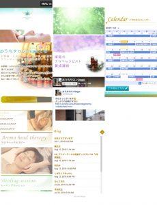 20161001おうちサロンDegelオフォシャルサイト(スマートフォン)