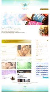 20161001おうちサロンDegelオフォシャルサイト(PC)
